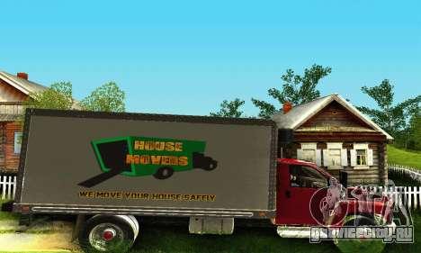 GMC Top Kick C4500 Dryvan House Movers 2008 для GTA San Andreas вид сзади