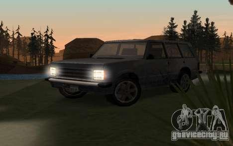 New Effects v1.0 для GTA San Andreas восьмой скриншот