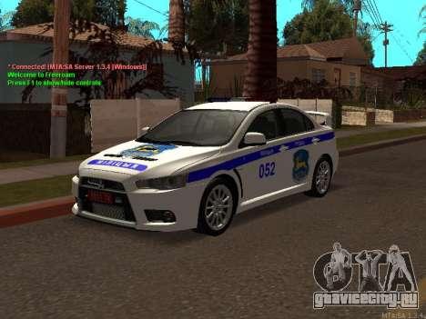 Mitsubishi Lancer X Милиция для GTA San Andreas