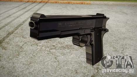 Colt Government 1911 для GTA San Andreas