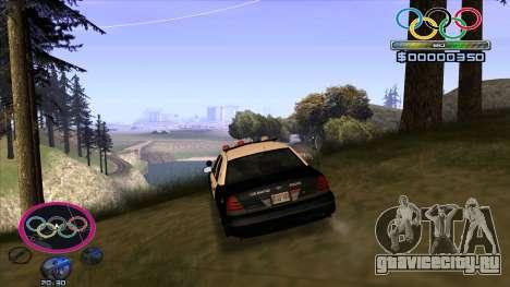 HUD Olympiade для GTA San Andreas третий скриншот