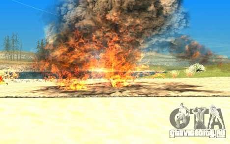 New Effects v1.0 для GTA San Andreas четвёртый скриншот