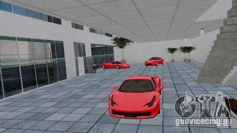 Автосалон Ferrari для GTA 4 пятый скриншот