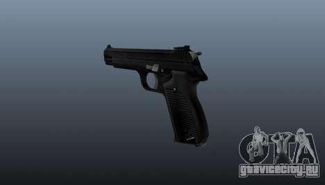 Полуавтоматический пистолет SIG P210 для GTA 4 второй скриншот