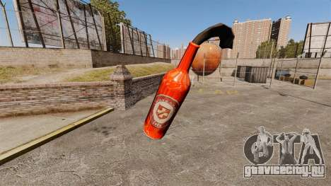 Коктейль Молотова -Juggernaut Soda- для GTA 4