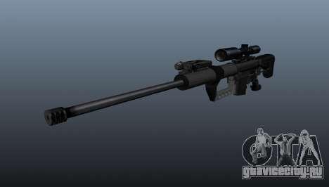 Снайперская винтовка 50-го калибра для GTA 4