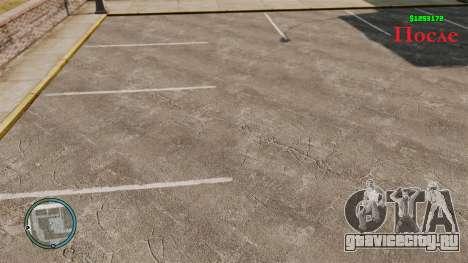 Зелёный счёт долларов для GTA 4 третий скриншот