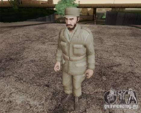 Фидель Кастро для GTA San Andreas