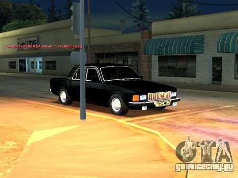 ГАЗ 3102 для GTA San Andreas вид сзади