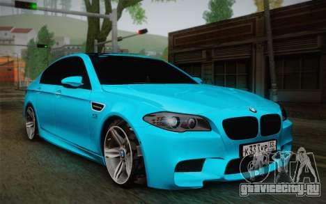 BMW M5 F10 v1 для GTA San Andreas