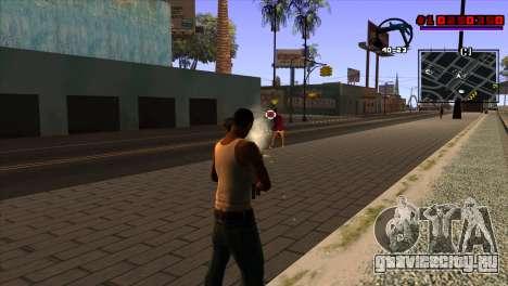 C-HUD Project Capture 6 для GTA San Andreas третий скриншот