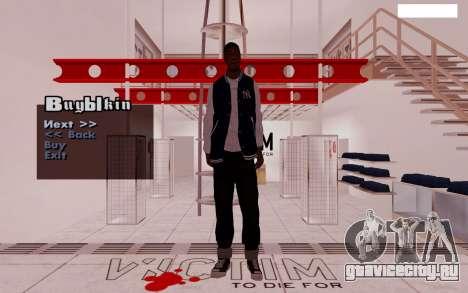HD пак Скины бомжей для GTA San Andreas шестой скриншот