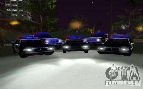 New Effects v1.0 для GTA San Andreas шестой скриншот