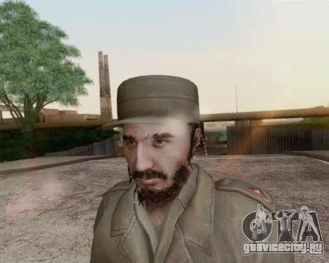 Фидель Кастро для GTA San Andreas третий скриншот