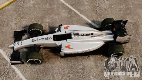 McLaren MP4-29 для GTA 4 вид справа