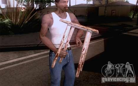 Табуретка для GTA San Andreas второй скриншот