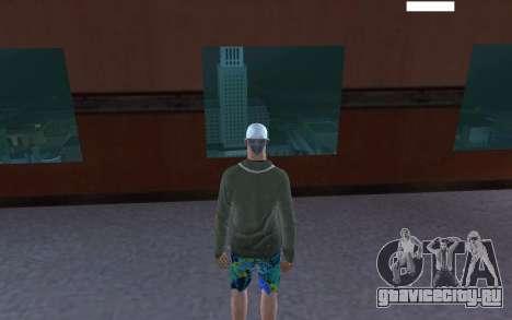 HD Skin Бомжа для GTA San Andreas третий скриншот