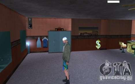HD Skin Бомжа для GTA San Andreas пятый скриншот