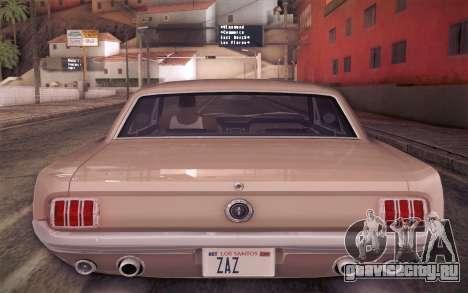Ford Mustang GT 289 Hardtop Coupe 1965 для GTA San Andreas вид снизу