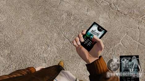 Тема для телефона Moon для GTA 4