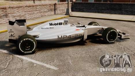 McLaren MP4-29 для GTA 4 вид слева