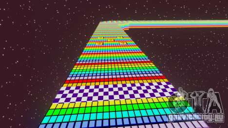 Радужная дорога для GTA 4 второй скриншот