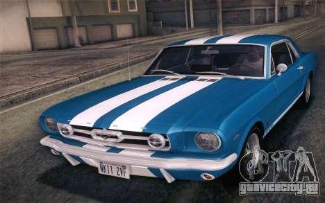 Ford Mustang GT 289 Hardtop Coupe 1965 для GTA San Andreas салон