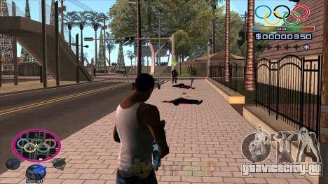 HUD Olympiade для GTA San Andreas