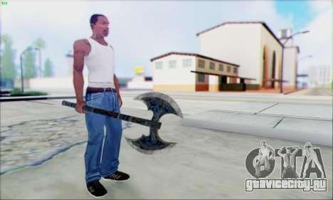 Топор Горна для GTA San Andreas