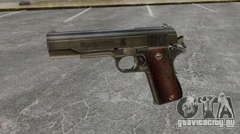 Пистолет Colt M1911 v4 для GTA 4 третий скриншот