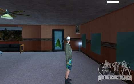 HD Skin Бомжа для GTA San Andreas четвёртый скриншот