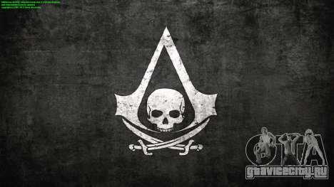 Загрузочные экраны в стиле Assassins Creed для GTA San Andreas второй скриншот