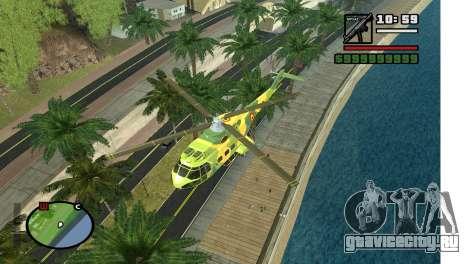 Аллея в LA для GTA San Andreas третий скриншот