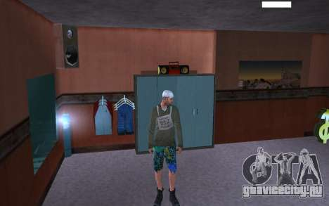 HD Skin Бомжа для GTA San Andreas второй скриншот