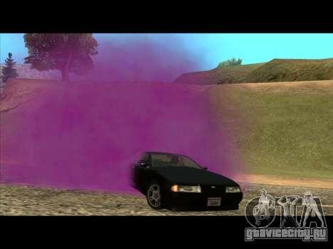 Новый цвет дыма из под колёс для GTA San Andreas