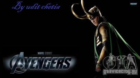 Загрузочные экраны Avengers для GTA 4 седьмой скриншот