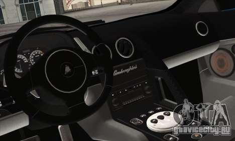 Lamborghini Murciélago 2005 для GTA San Andreas вид сбоку