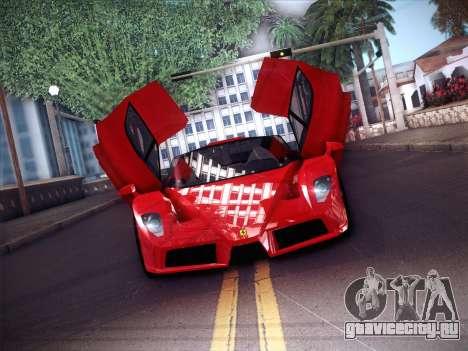 Ferrari Enzo 2003 для GTA San Andreas вид снизу