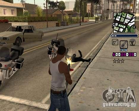 C-HUD by Gabbi_Stafford для GTA San Andreas второй скриншот