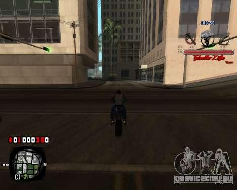 C-HUD Ghetto Live by Sanders для GTA San Andreas