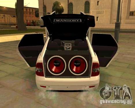 Lada 2172 Priora для GTA San Andreas вид сверху