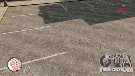 Жёлтые звёзды розыска для GTA 4 второй скриншот