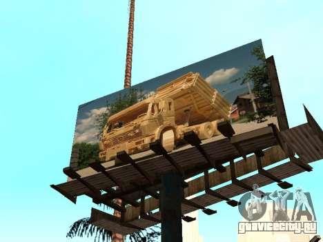 Новая больница в Лос_Сантосе для GTA San Andreas второй скриншот