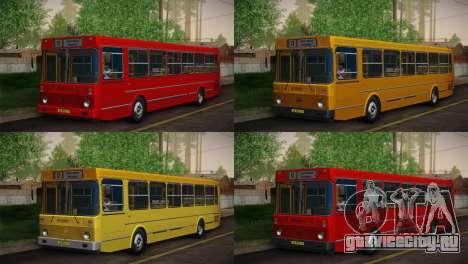 ЛиАЗ 5256.00 Скин-пак 6 для GTA San Andreas