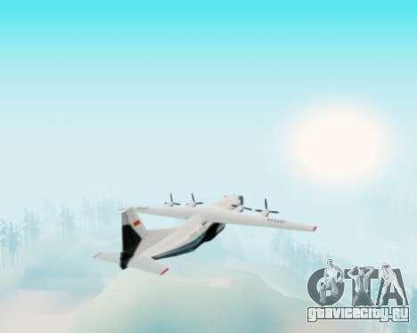 Ан-12 Аэрофлот для GTA San Andreas вид сзади
