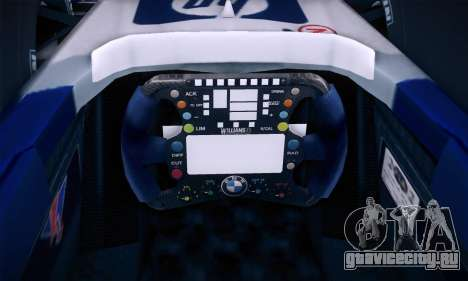BMW Williams F1 для GTA San Andreas вид снизу