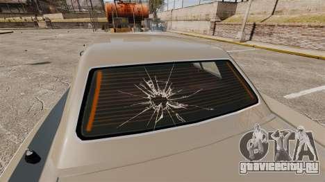 Новые эффекты стекла для GTA 4