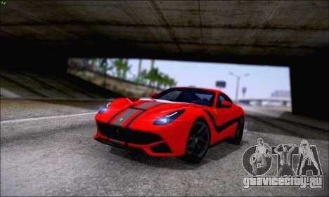 Ferrari F12 Berlinetta Horizon Wheels для GTA San Andreas вид сбоку