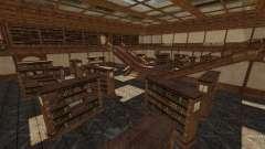 Библиотека Point Blank