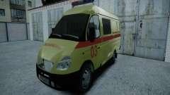 ГАЗель 2705 Реанимация v1.0